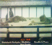 Brian Franklin's Shakuhachi CD