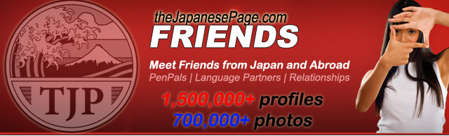 Friends at The Japanese Page