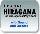 Learn Hiragana for free at TheJapanesePage.com