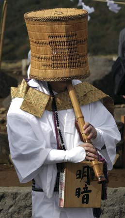 Komuso playing shakuhachi