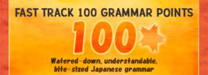 100 grammar image