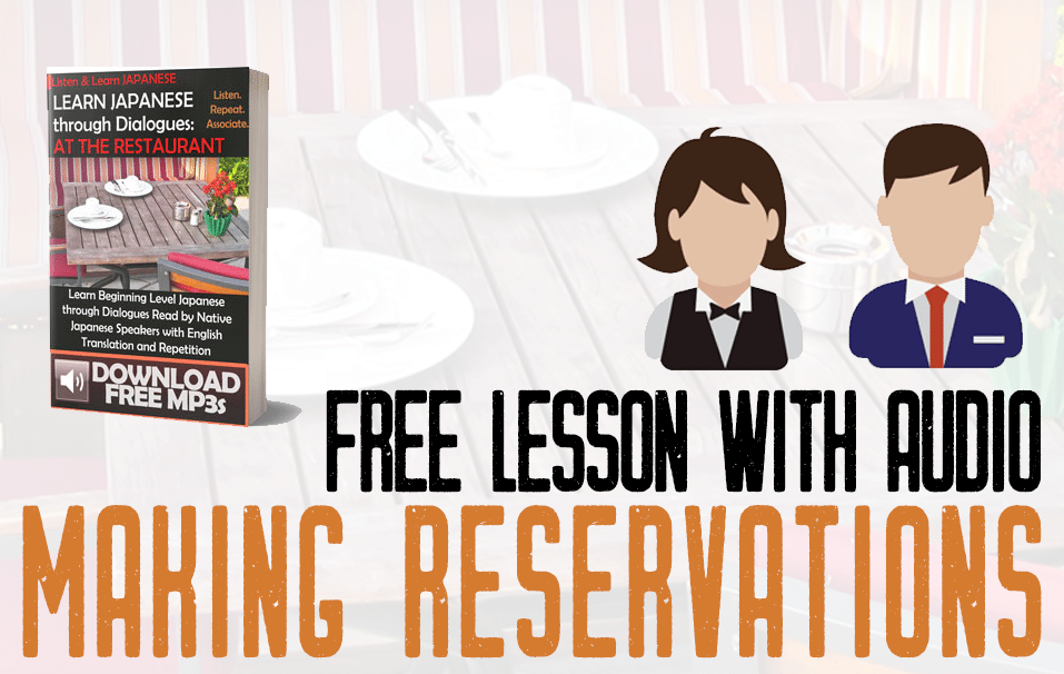 Quick Japanese Lesson: Making Reservations at a Japanese Restaurant