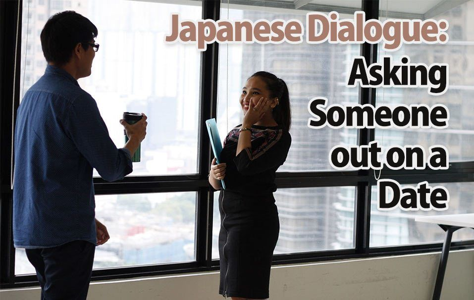 Japanese Dialogue on a date