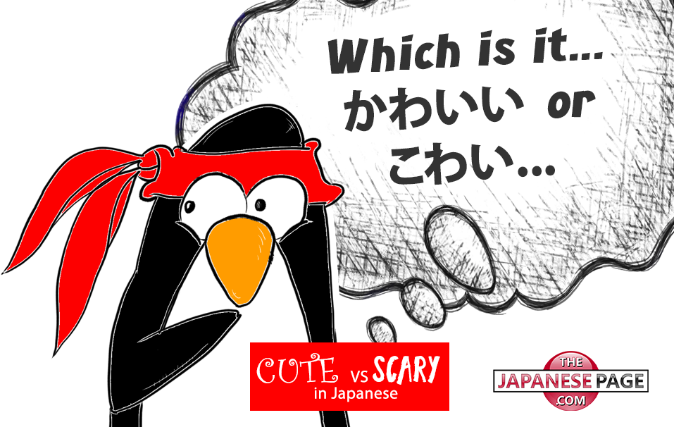 Cute and Scary in Japanese Kawaii