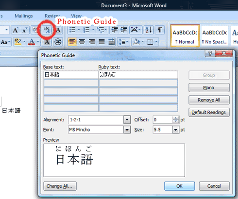 Using Furigana with Microsoft Word