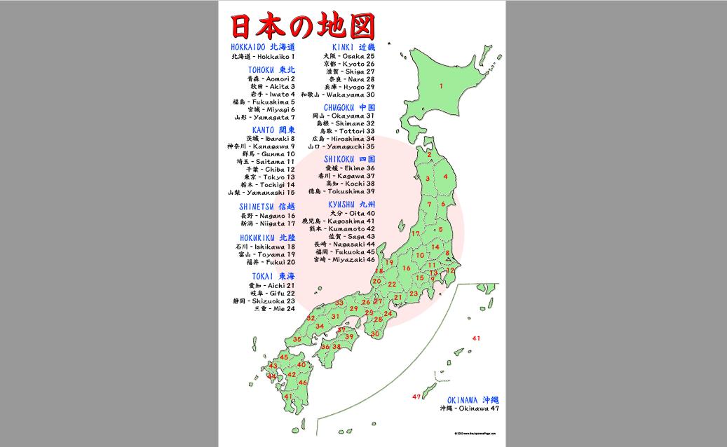 Japan's Prefectures