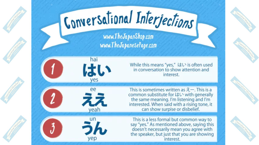 Japanese Conversational Interjections 相槌 aizuchi