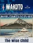 makoto -10