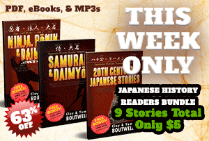 Japanese History Reader Volume 1-3 BUNDLE