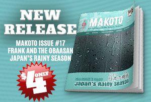 Makoto 17