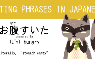 Eating Phrases in Japanese