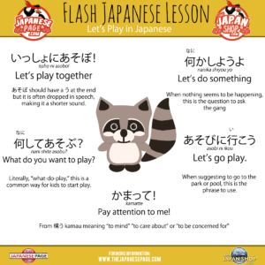 Playing in Japanese