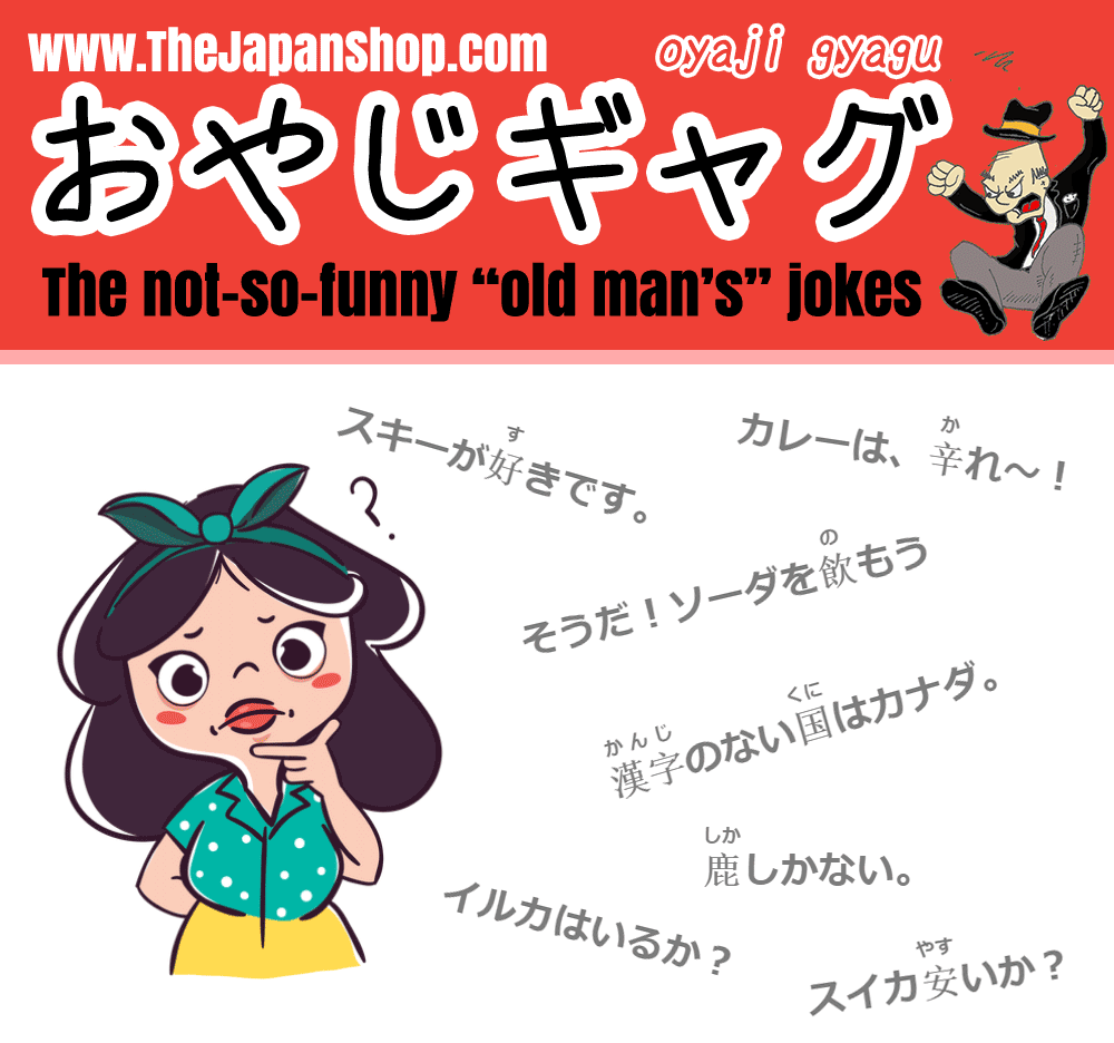 Helping You Learn Japanese Language Easily | The Japanese Page