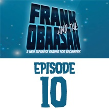 Frank and the Obaasan Episode 10