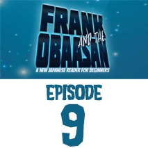 Frank and the Obaasan Episode 9