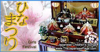 Japanese Traditional Songs – うれしいひな祭り Happy Doll's Festival